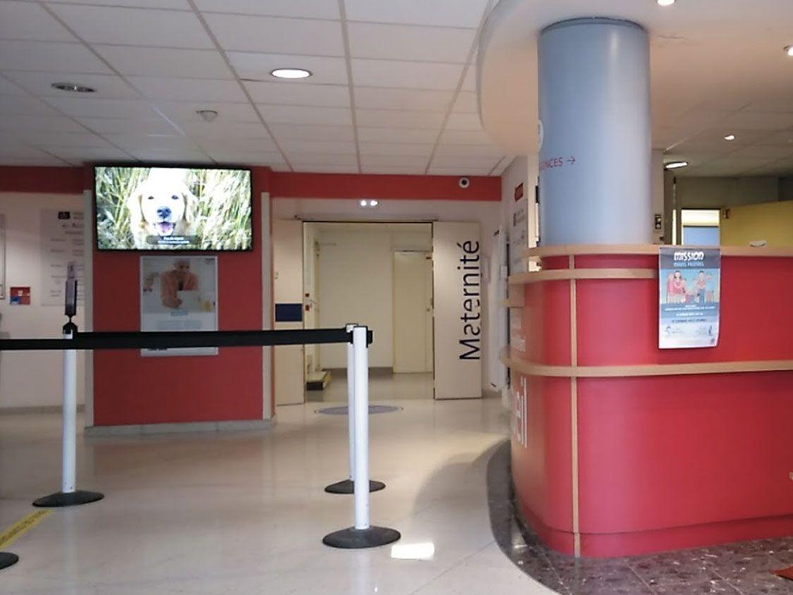 Hall du site d'exercice de l'Hôpital Privé Armand Brillard - Dr Chardain à Nogent-sur-Marne